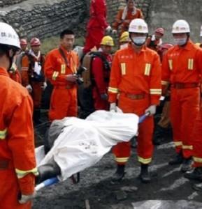 пожар на шахте Китая