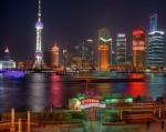 Официальный Шанхай заявил о создании международного центра страхования до 2020