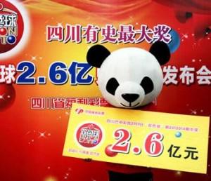Лотерея Китая