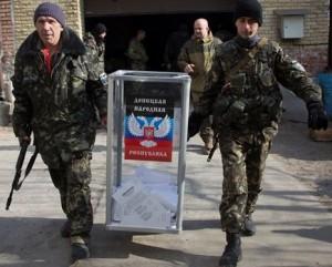 ДНР выборы 2 ноября