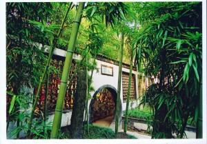 4. Парк Гыюань