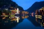 Райский уголок — «Край света» в Китае