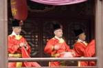 Китайские монархические династии