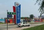 В Китае появилась улица-инкубатор для российских бизнесменов