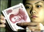 Современная экономика Китая
