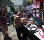 Анти-«Оккупируй централ» собрали 1,8 млн подписей против блокирования улиц