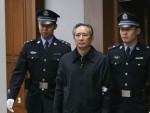 Экс-чиновник железнодорожного управления Китая приговорен к смертной казни