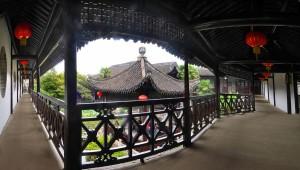 5. Парк Хэюань