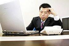 5. страх потерять работу