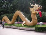 Символика Китая