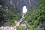 Китайские «Небесные врата»