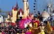 Современные аттракционы – подарите себе один день детства в Пекине