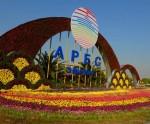 Саммит АТЭС в Поднебесной открыт