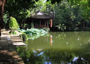 7. Парк Циюань