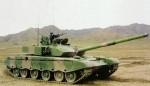 Китайское оружие.