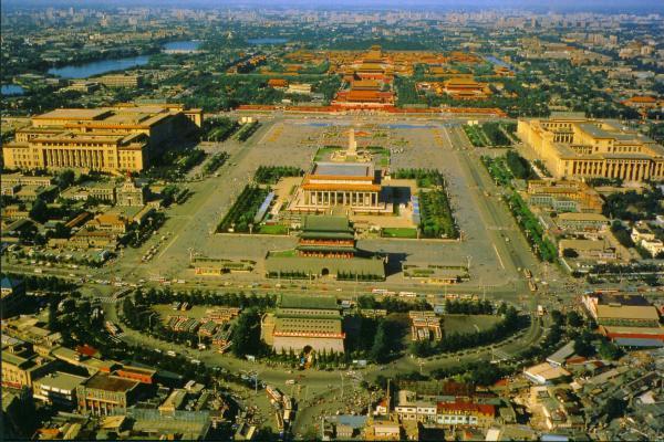Пекинская жемчужина в центре города