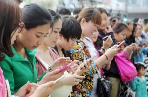 Адекватный онлайн перевод с китайского