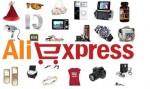 Как сэкономить на AliExpress с помощью купонов