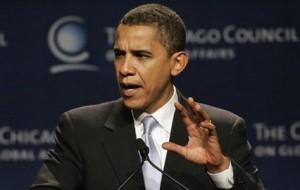Американский суд не принял иск КНР против Обамы
