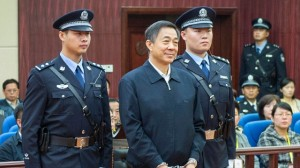 Апелляция Бо Силая отклонена