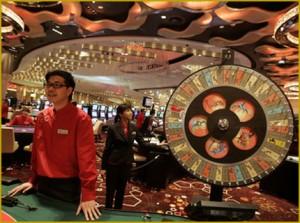 Азарт в Китае