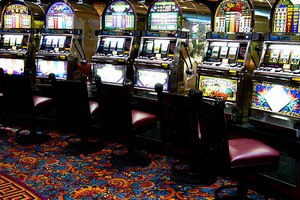 Азартные игры по-китайски