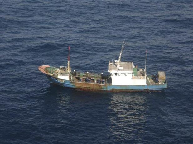 Береговая охрана Японии задержала судно китайцев