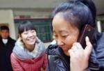 Бизнеследи из Китая потратила многомиллионное состояние на благотворительность и оказалась на грани выживания