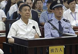 Бо Силай не согласен с обвинением в препятствовании расследованию в отношении своей жены