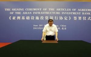 Более 50 государств основали новый азиатский банк