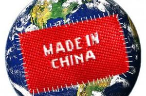 Бытовая техника, сделанная в Китае