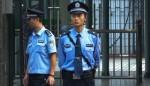 Бывшего заместителя руководителя Ассоциации науки и техники Китая посадили пожизненно