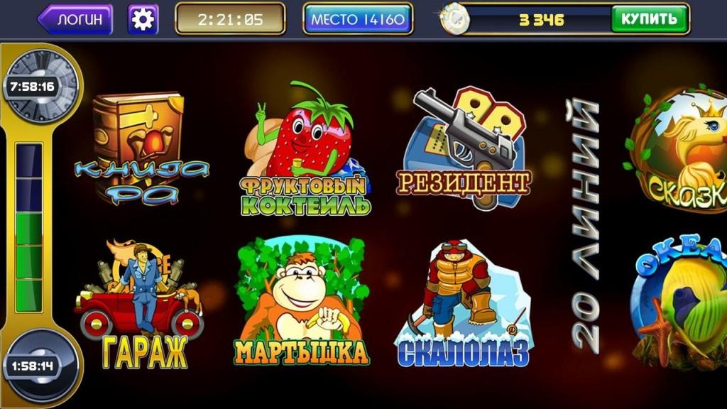 Чем разработчики вдохновляются для создания азартных игр2
