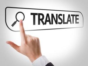 Что делать, если понадобился перевод