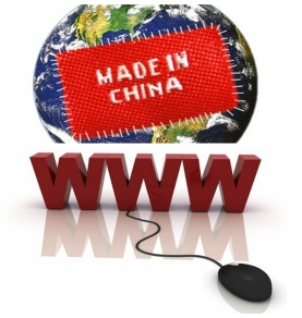 Что покупать в Китае3