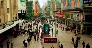 Что следует знать при шопинге в Пекине