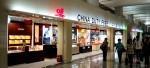 В Китае будет построен самый большой магазин для беспошлинной торговли