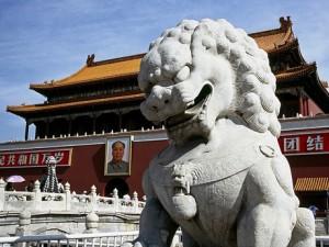 Действительно ли Китай супердержава2