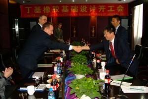 Деловые отношения с китайцами