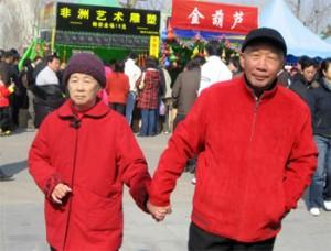 Деньги в жизни китайцев