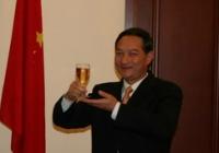 Директор протокольного департамента МИД КНР Чжан Куньшэн заподозрен в коррупции