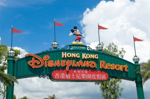 Диснейленд в Гонконге
