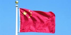 Долг КНР составил почти 2.5 от объема ВВП