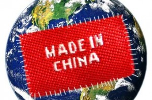 Доставка товаров из КНР