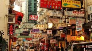 Досуг в Гонконге