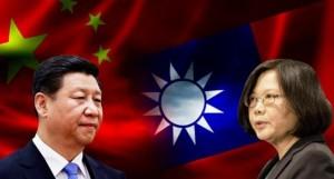 Драка дипломатов Тайваня и Китая отношения между странами обострились