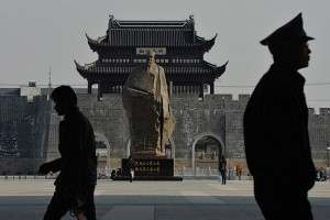 Два чиновника Китая были отстранены от должности