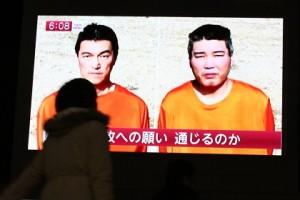 Двое граждан Китая находятся в заложниках боевиков ИГ