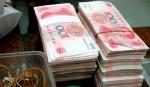 Экономика Китая в кризисе
