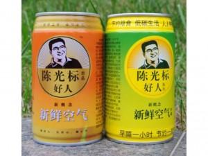 Это можно купить только в Китае